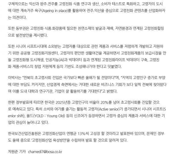 20200515_의학신문2.png