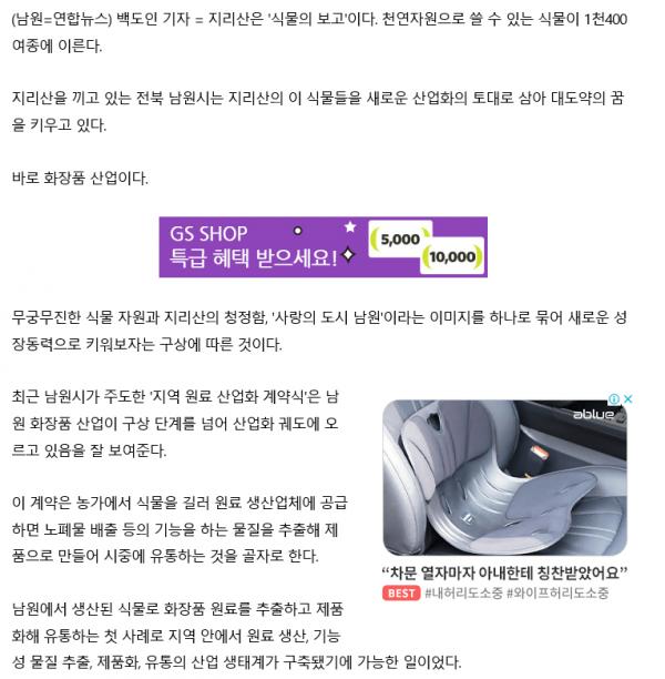 20200713_연합뉴스2.png